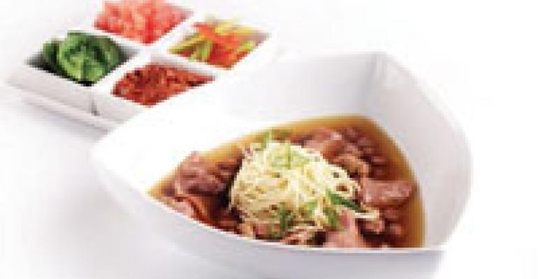 Pho-Talian Soup