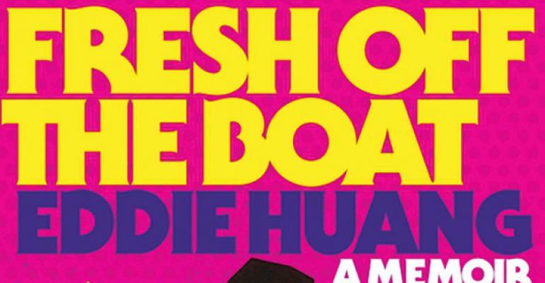 Book Review: Fresh Off the Boat: A Memoir